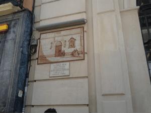 Antigua cárcel de la calle Sierpes